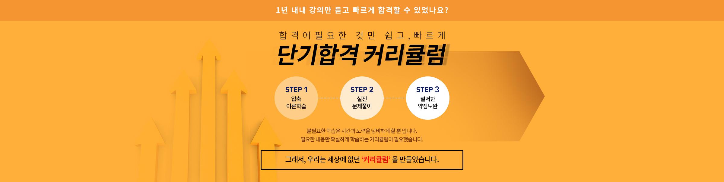 New 휴넷PASS_main_비주얼배너