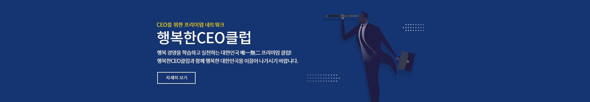 행경 사단법인 홈페이지 메인배너