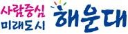 해운대구 온라인 평생학습관
