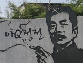 [아Q정전] 중국의 민족혼 루쉰이 말하는 인간본성