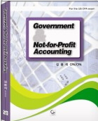 Government & Not-For-Profit Ac