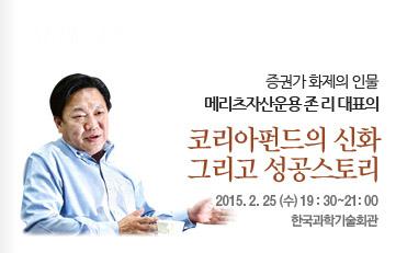 127회 골드명사특강