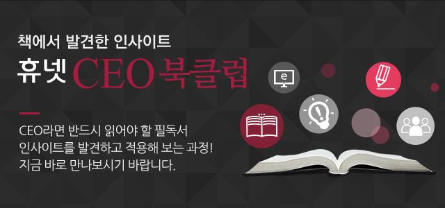 모바일_북클럽_메인배너