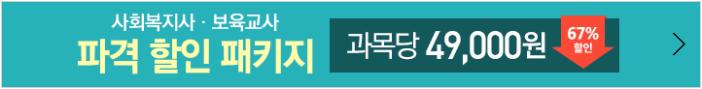 사복패키지 4만9천원_상품없음