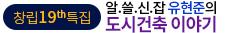 행복특강 25회