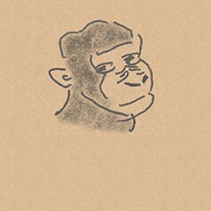 우리가 침팬지보다 </br>모르는 것들