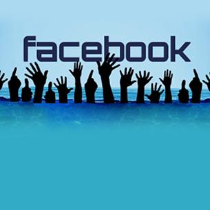 페이스북, </br>알고 보면 위기의 아이콘?