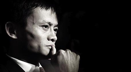 세계를 공략하는 중국기업, 마윈 : 알리바바그룹