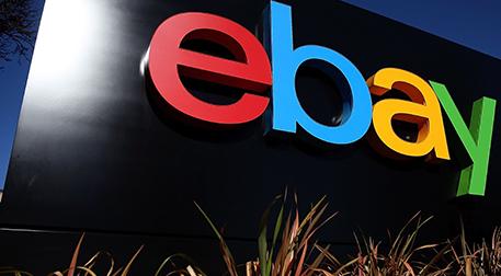 온라인 경매 및 전자상거래, 이베이 (eBay)