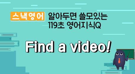 Find a video!