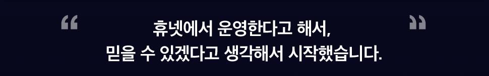 사회복지사-김세정 수강생