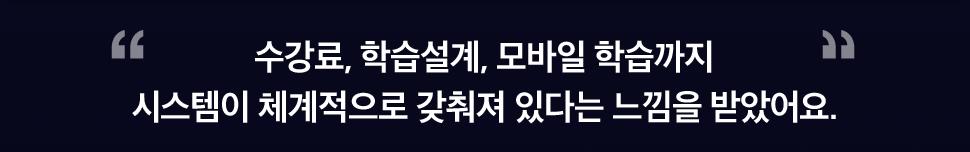 경영학-박상현수강생