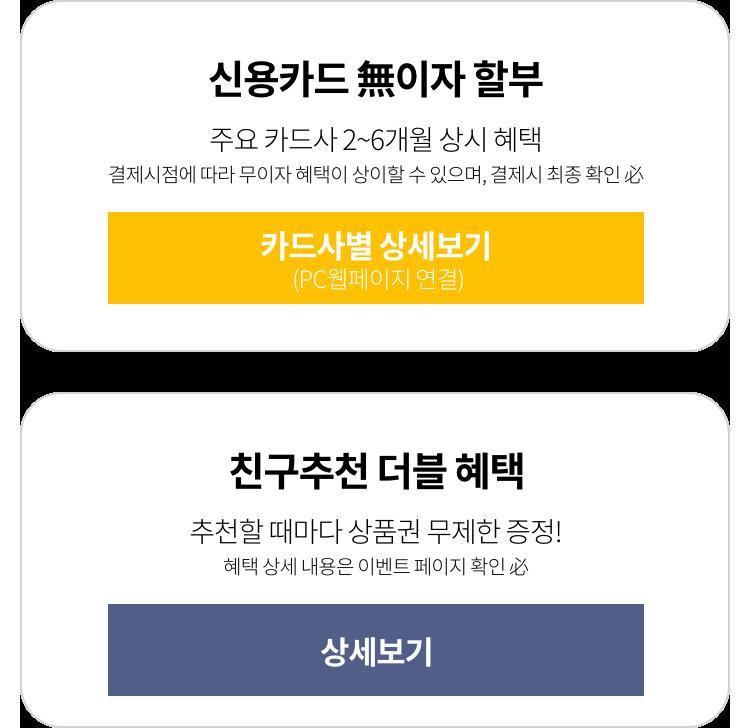 한국어이벤트