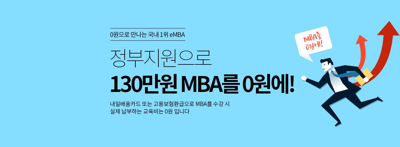 130만원 Save