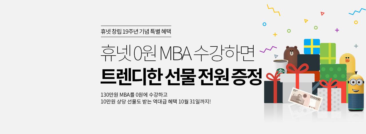 10만원 상당 경품