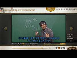 원문독파 사서삼경 대학(大學)