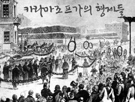 [카라마조프 가의 형제들] 죄와 벌, 그리고 구원의 시학