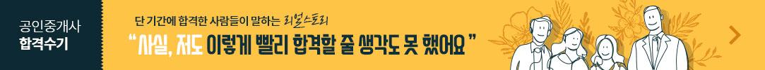 New 휴넷PASS_무료수강배너
