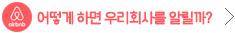 행복 특강 시즌2 3회