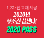 NEW 휴넷PASS_윙배너