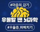 (PC) 휴넷 PRIME_메인_GNB이벤트