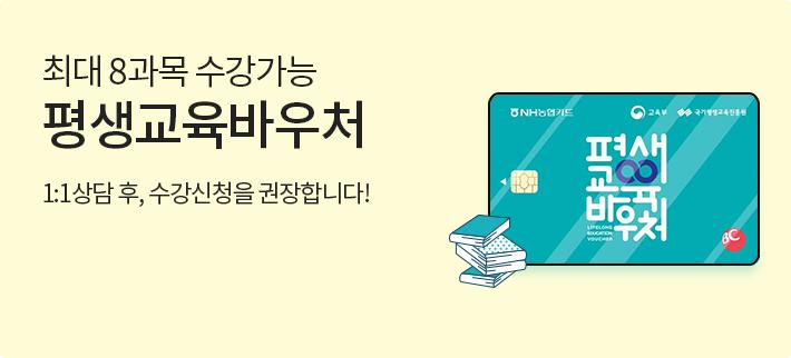 /files/banner/202009/200907095848.jpg