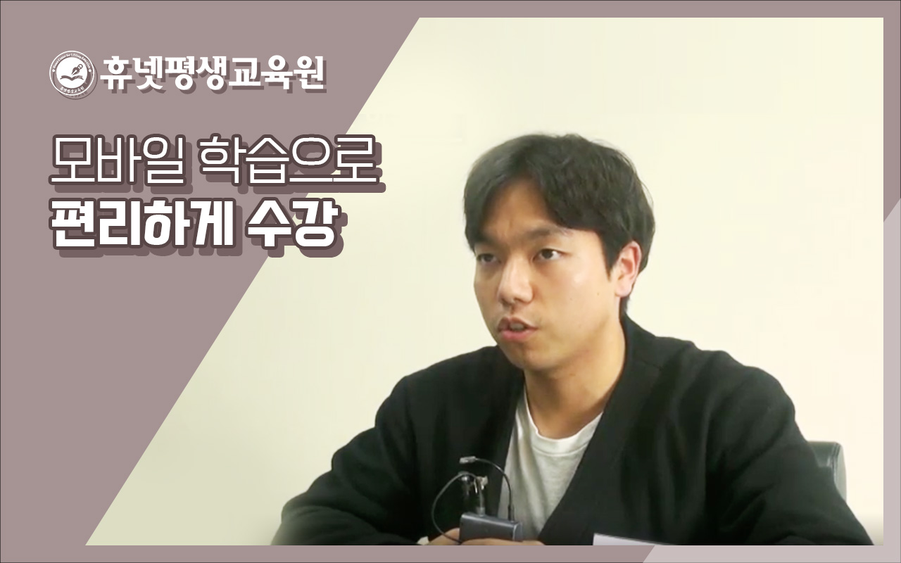 김무종님 - 경영학 보기