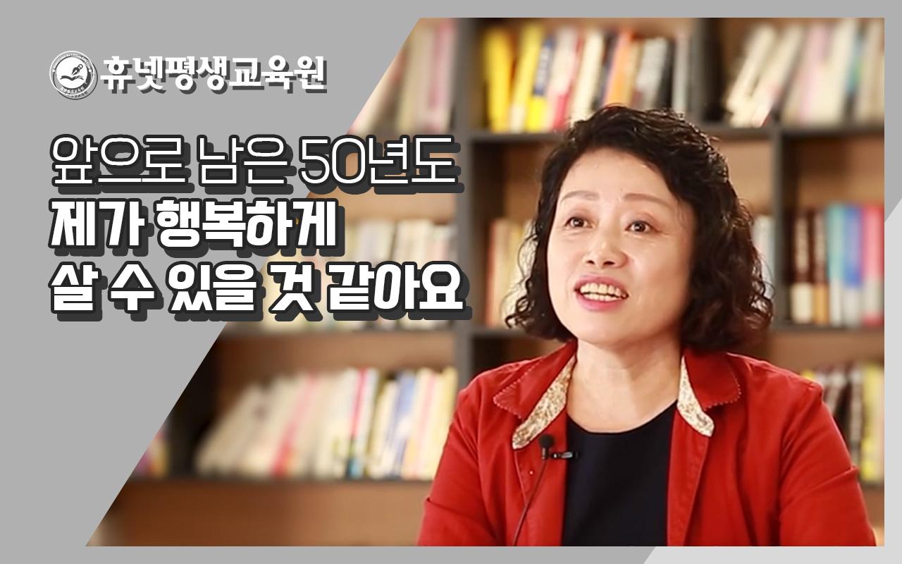 김년미님 - 사회복지사 보기