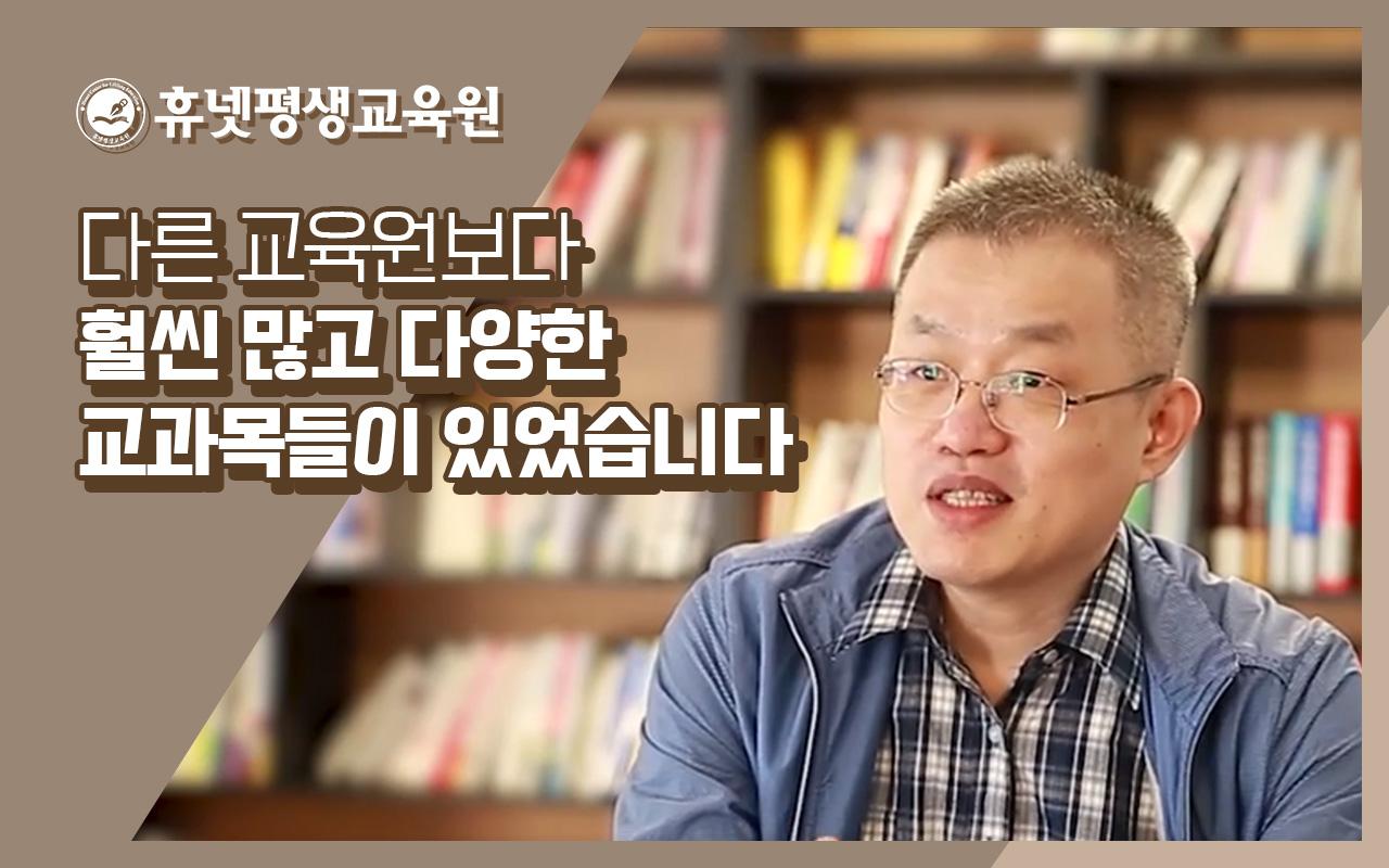 김석배님 - 사회복지사 보기