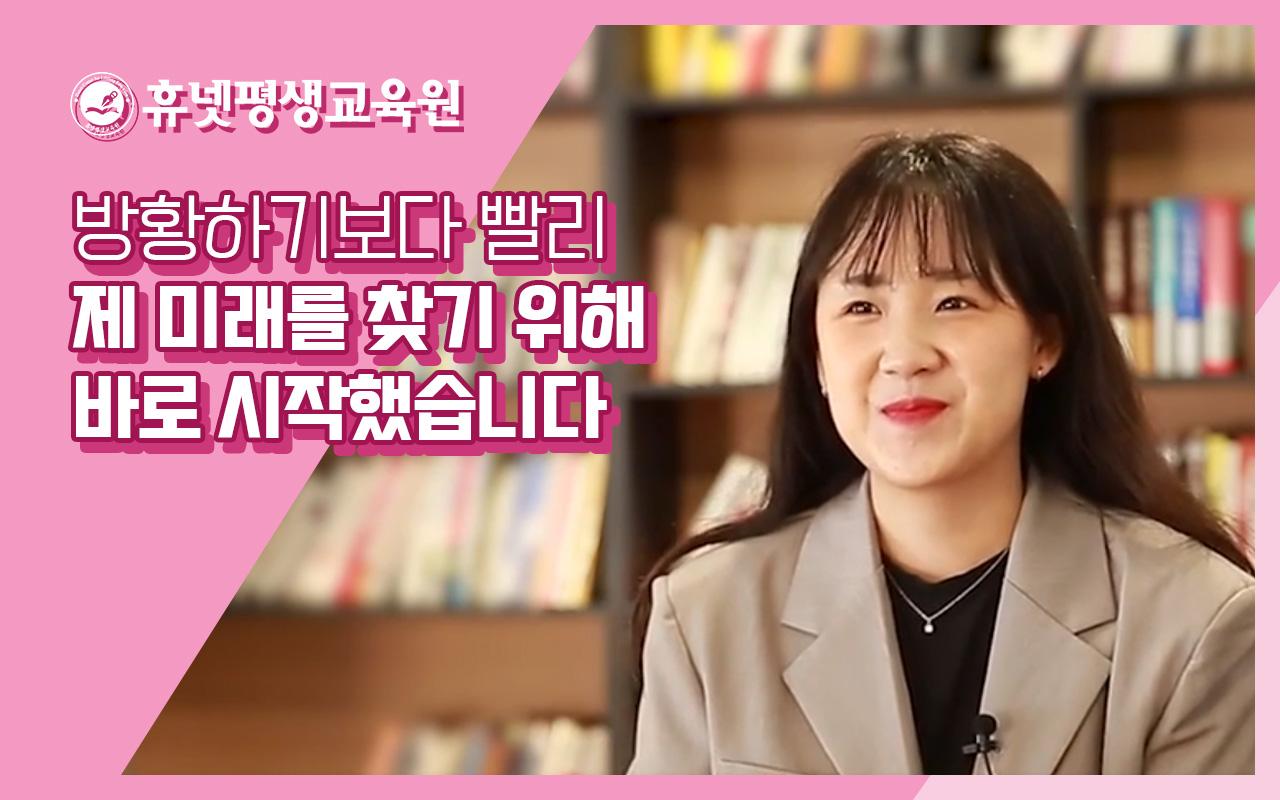 김은비님 - 사회복지사 보기