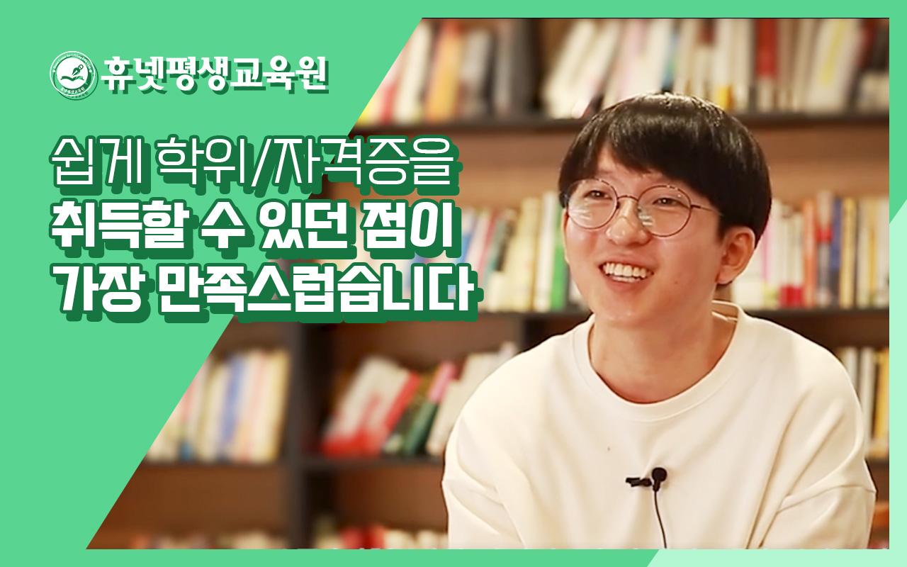 김현균님 - 사회복지사 보기