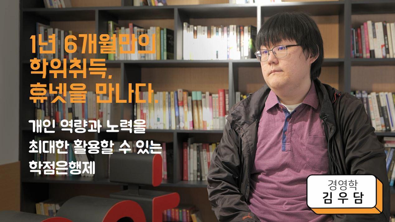 김우담님 - 경영학사 보기