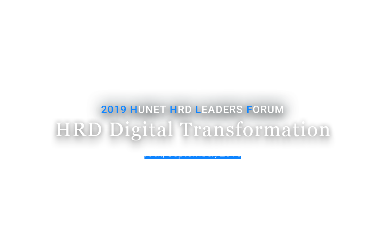 HRD Digital Transformation 2018-10-19