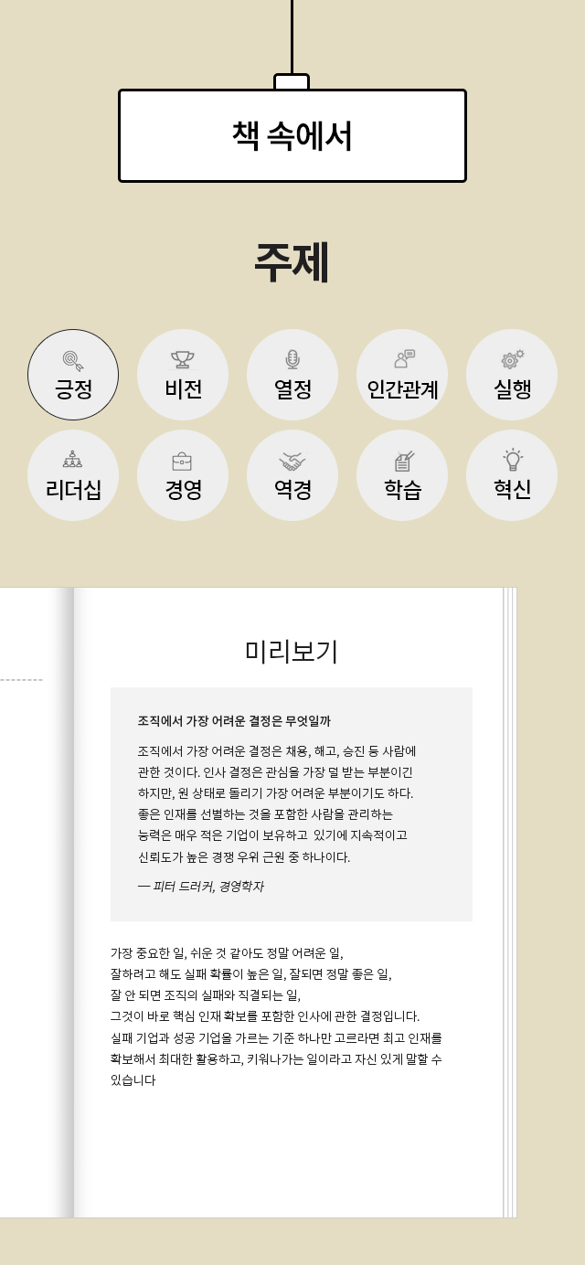 도서 소개